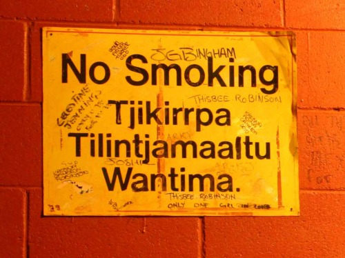 Wayfinding and Typographic Signs - no-smoking-gibson-desert