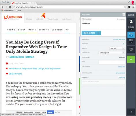 Bugherd toolbar
