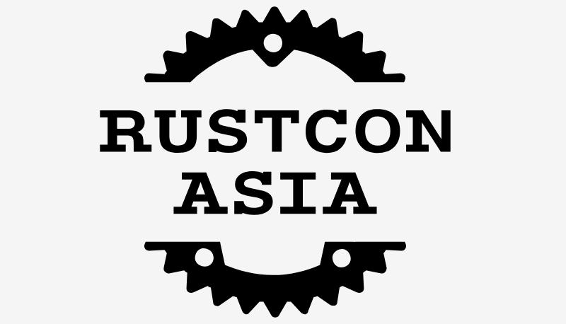 RustCon Asia 2019