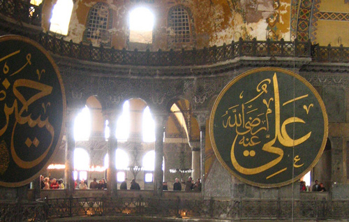 Calligraphic art in the Hagia Sophia, Istanbul.