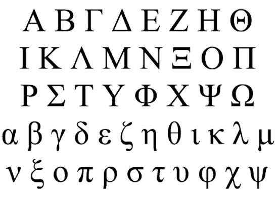 Calligraphy66 in Hebrew and Cyrillic