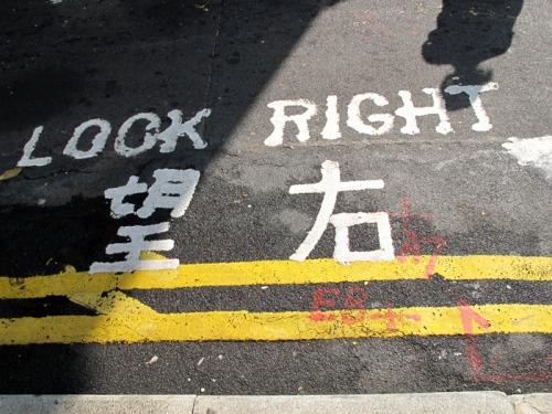 Wayfinding and Typographic Signs - cphan-look-right-hongkong