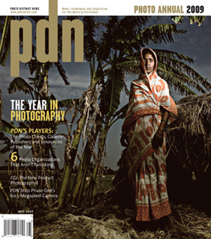 Photo District News (PDN)