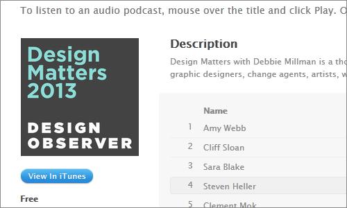 designmatters
