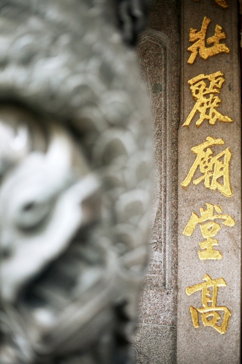 Wayfinding and Typographic Signs - name-temple-signage