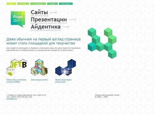 Russian Web Design - Pixel