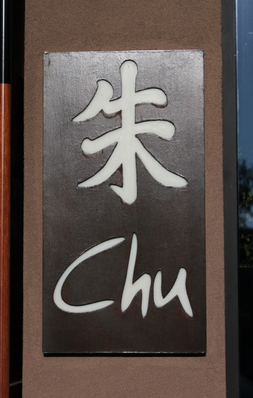 Wayfinding and Typographic Signs - chu