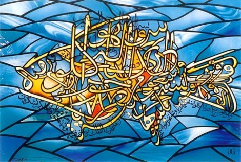 Lettering and Handwriting - Arabic calligraphy | creativebits