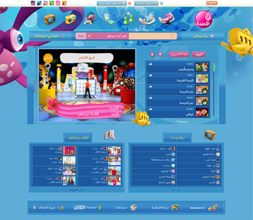 Showcase Of Web Design In The Arab World — Smashing Magazine