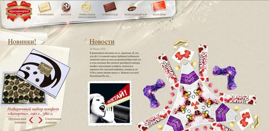 chocolate-39