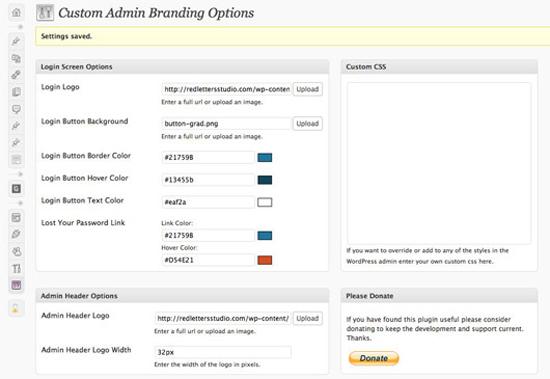Custom Admin Branding
