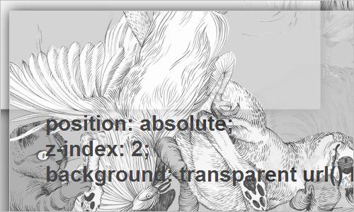 Der Backgroundtrick