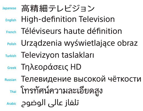 SST-Sony-MultiLanguage-opt