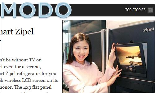 Samsung Smart Zipel Refrigerator - Gizmodo