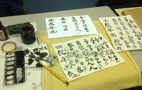 Traditional Chinese Calligraphy.