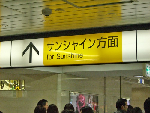 Wayfinding and Typographic Signs - sunshine-sign