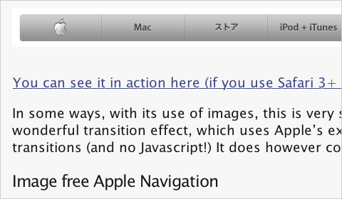 Apple's Navigation bar using only CSS