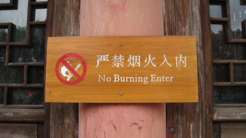 Wayfinding and Typographic Signs - no-burning-enter