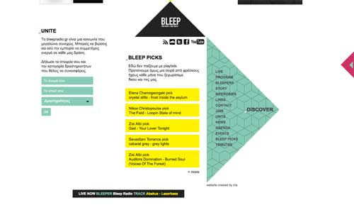 Bottom of Bleep Radio Website.