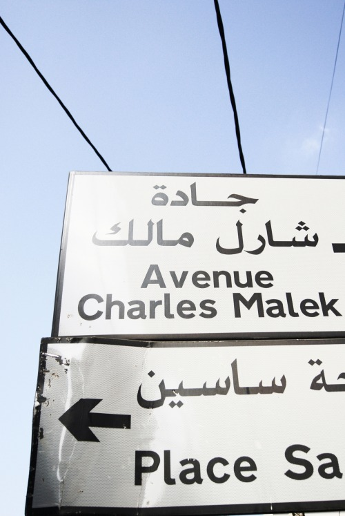 Wayfinding and Typographic Signs - avenue-charles-malek
