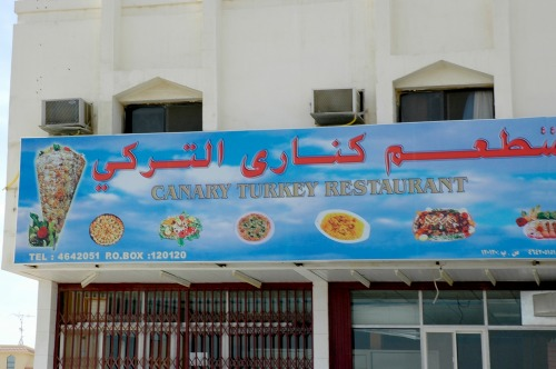 Wayfinding and Typographic Signs - canary-restraunt-qatar