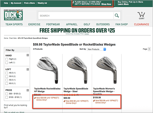 "Dick's Sporting Goods offers ""flash"" sales on its website."