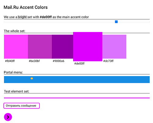 The accent color generator