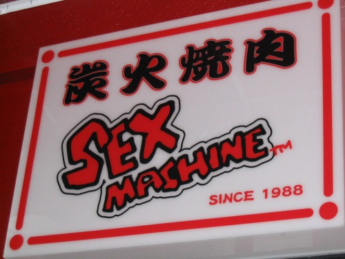 Wayfinding and Typographic Signs - sex-machine