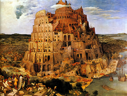A Picture of the Tower of Babel