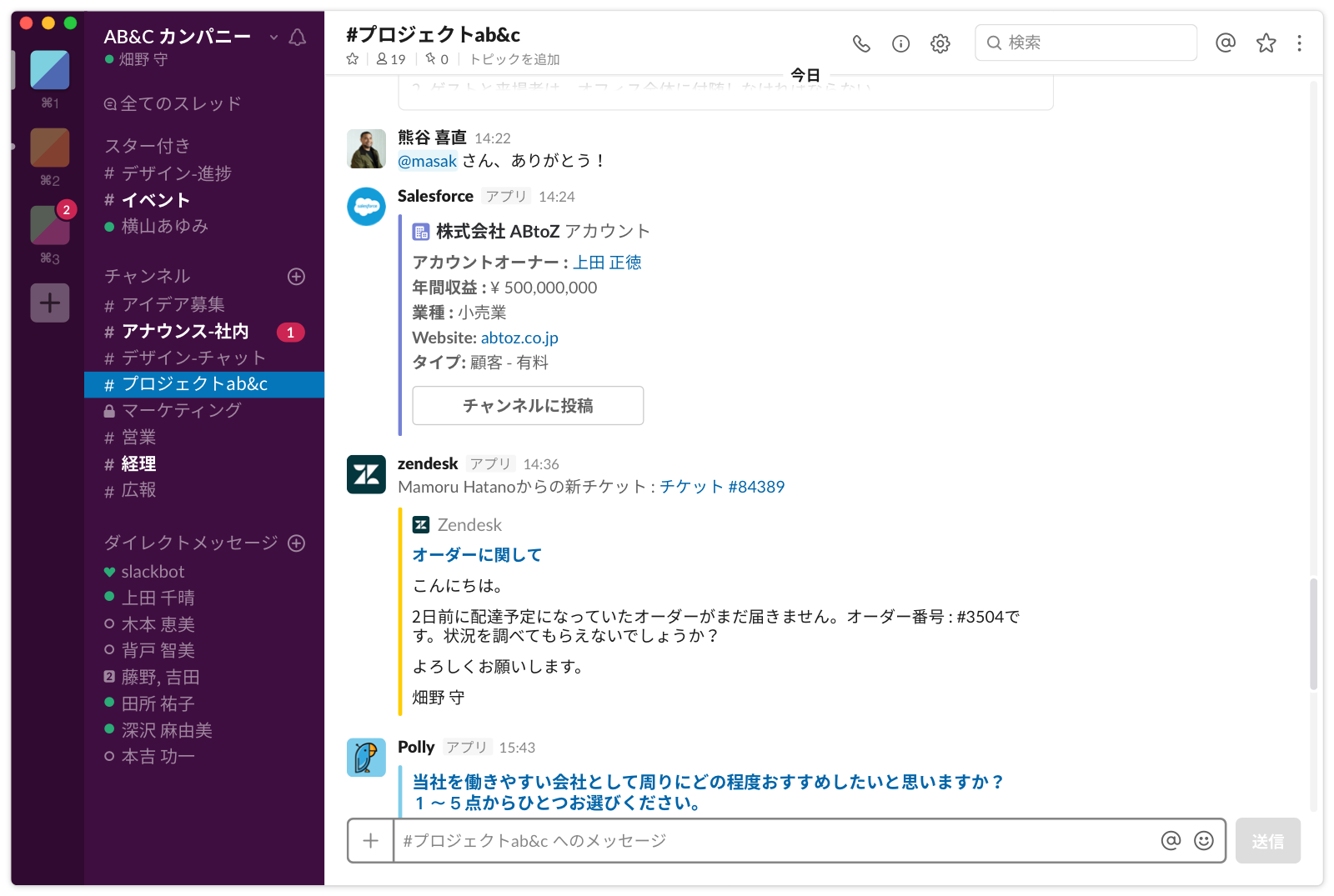 QnA VBage Block Kit: Slack's Contribution To Building A Better Collaboration UI