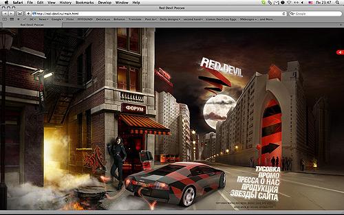 Deluxe Interactive work