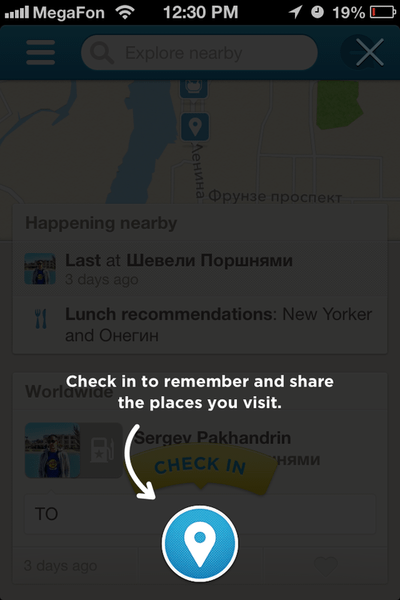 The first screen of the Foursquare app offers a clear path for users to get started.