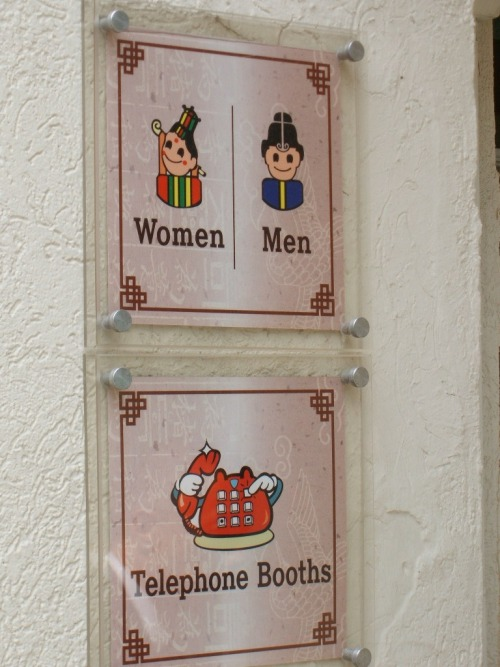Wayfinding and Typographic Signs - toilet-and-telephone-sign
