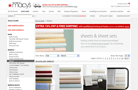 macys screenshot