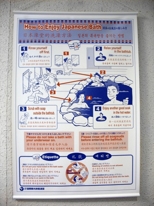 Wayfinding and Typographic Signs - japanese-bath-etiquette