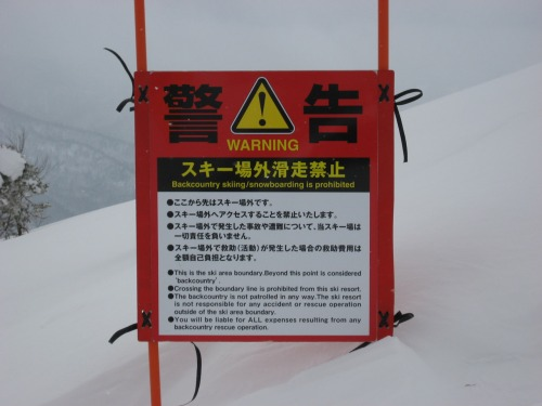 Wayfinding and Typographic Signs - backcountry-skiing-warning-sign-japan