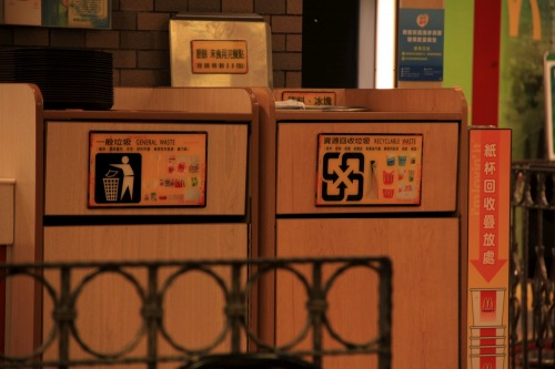 Wayfinding and Typographic Signs - general-vs-recyclable-wastes