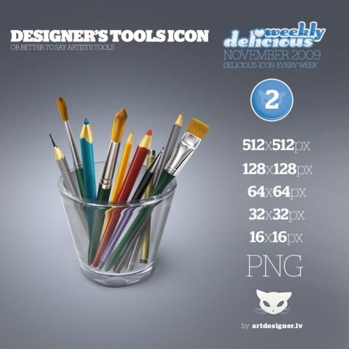 Free High Quality Icon Sets - Designer's tools icon - WD2