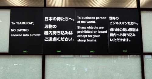 Wayfinding and Typographic Signs - travelling-samurai