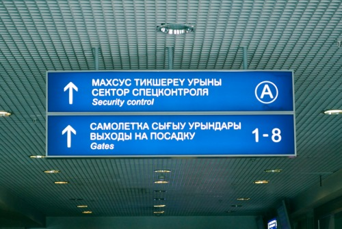 Wayfinding and Typographic Signs - ufa-security-control-&-gates