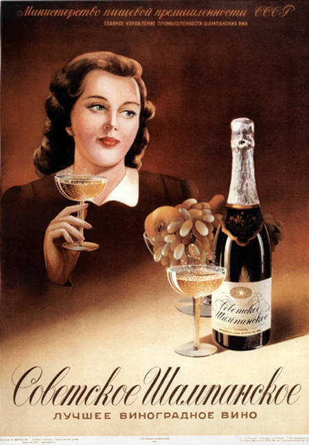 Vintage and Retro - Champagne!