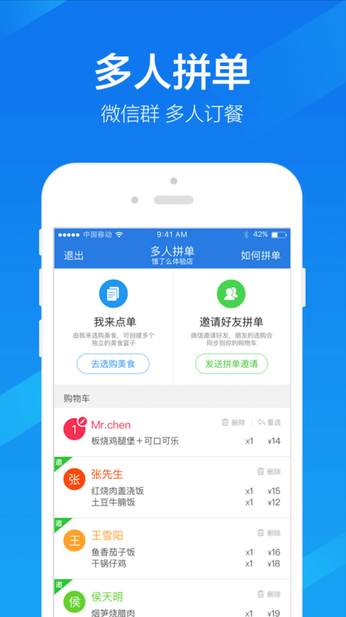 App localization in China