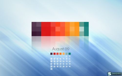 make your own desktop wallpaper calendar