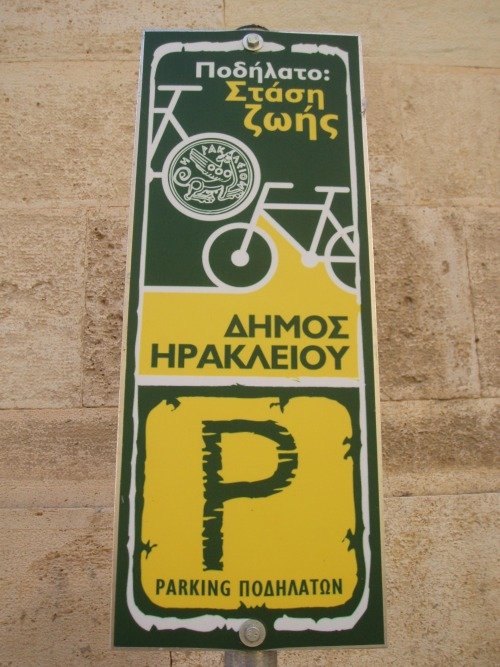 Wayfinding and Typographic Signs - bike-parking-sign