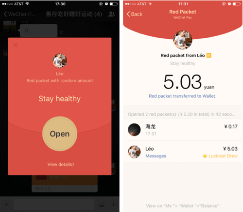 WeChat's hong bao feature, red envelopes with real money that users can give away within the messaging app.