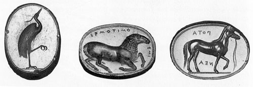 Greek Signature Seals