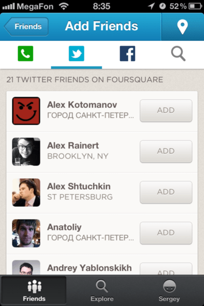 The Foursquare app displays profile pictures of your friends during authentication.
