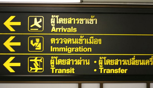 Thai airport sign