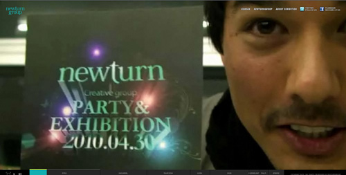 Newturn Group's Webart Exhibition in Background Video Showcase