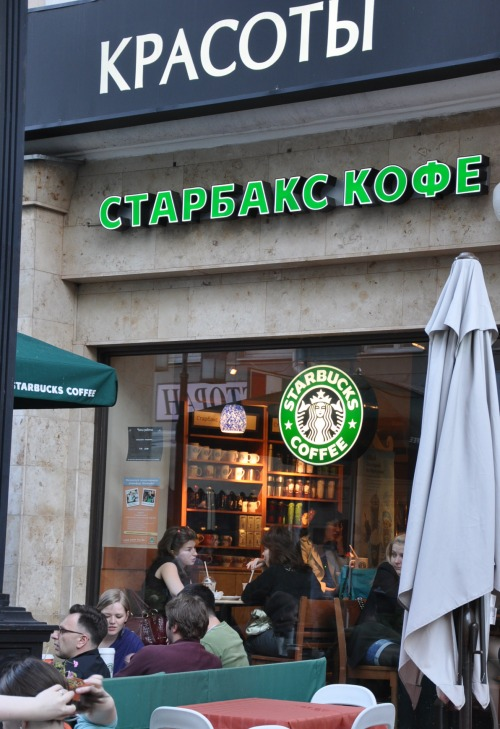 Wayfinding and Typographic Signs - starbucks-in-russian